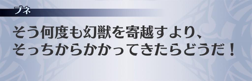 f:id:seisyuu:20190130055408j:plain