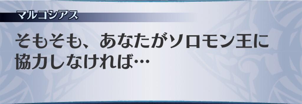 f:id:seisyuu:20190130055843j:plain