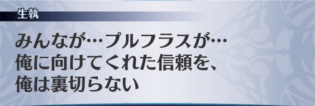 f:id:seisyuu:20190130060026j:plain