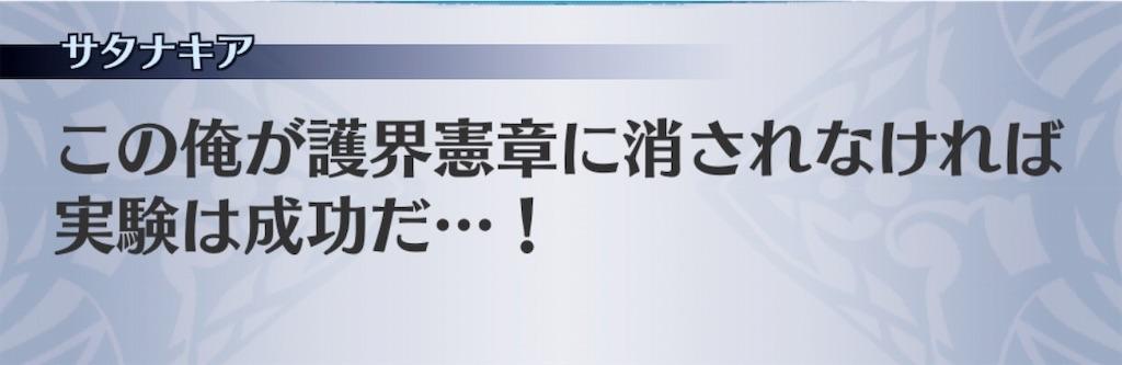 f:id:seisyuu:20190130074450j:plain
