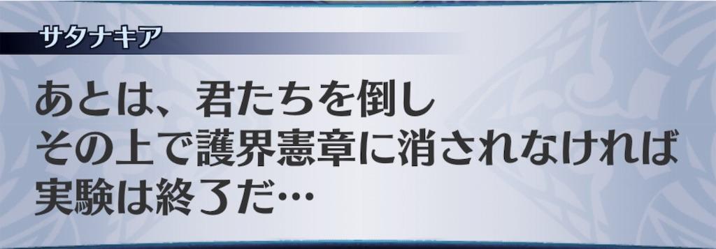 f:id:seisyuu:20190130074528j:plain