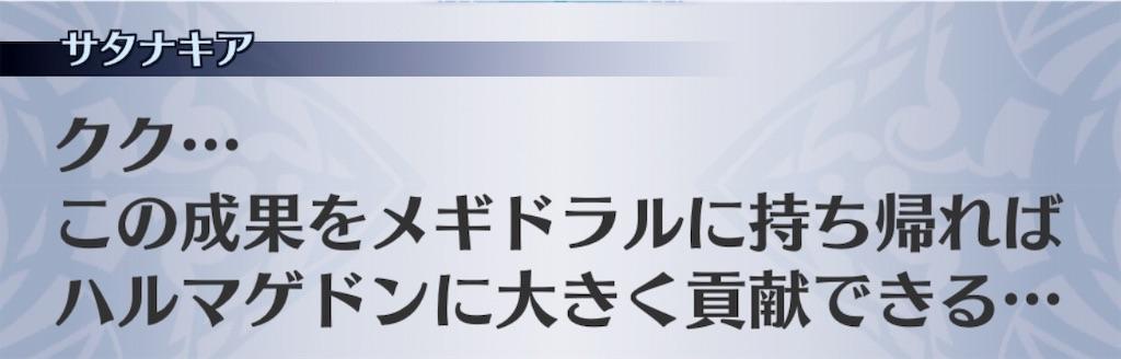 f:id:seisyuu:20190130074549j:plain