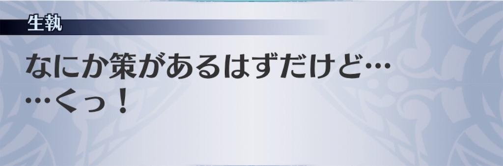 f:id:seisyuu:20190130074719j:plain