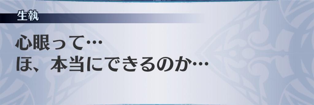 f:id:seisyuu:20190130074835j:plain