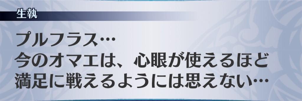 f:id:seisyuu:20190130074944j:plain