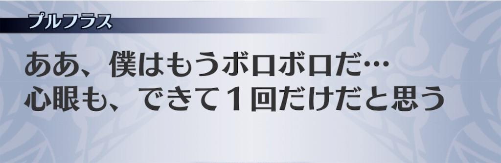 f:id:seisyuu:20190130075016j:plain