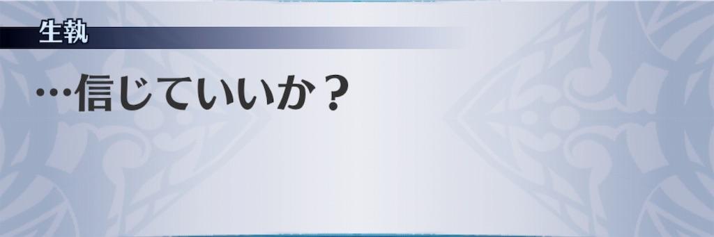 f:id:seisyuu:20190130075146j:plain