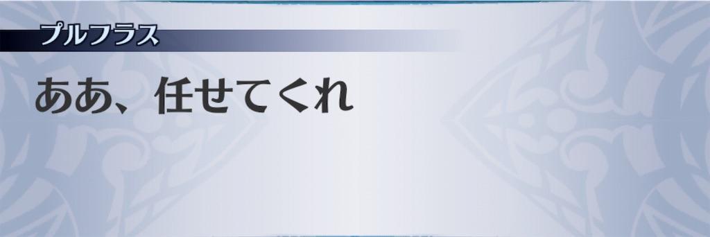 f:id:seisyuu:20190130075150j:plain