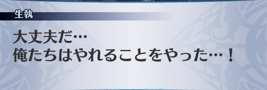 f:id:seisyuu:20190130084730j:plain
