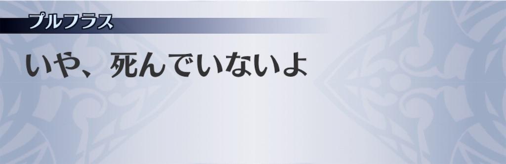 f:id:seisyuu:20190130084946j:plain