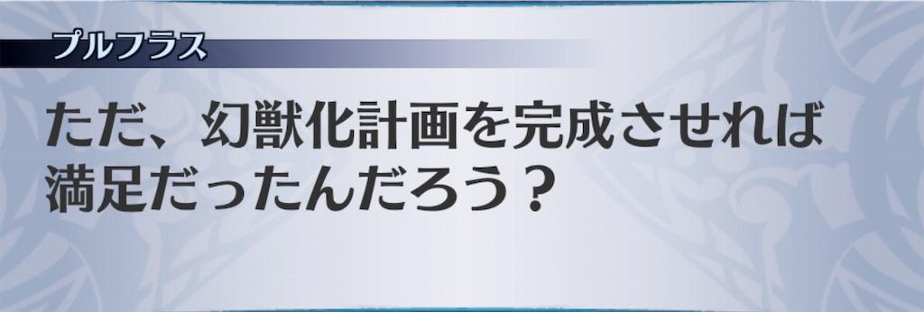f:id:seisyuu:20190130085230j:plain