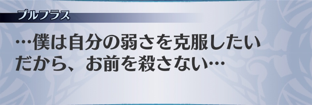 f:id:seisyuu:20190130085316j:plain