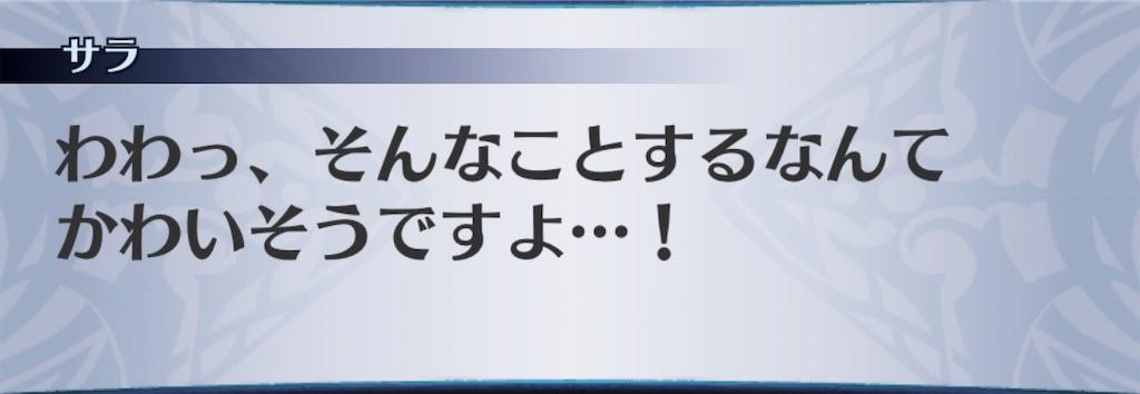 f:id:seisyuu:20190130085758j:plain