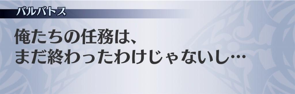 f:id:seisyuu:20190130085858j:plain