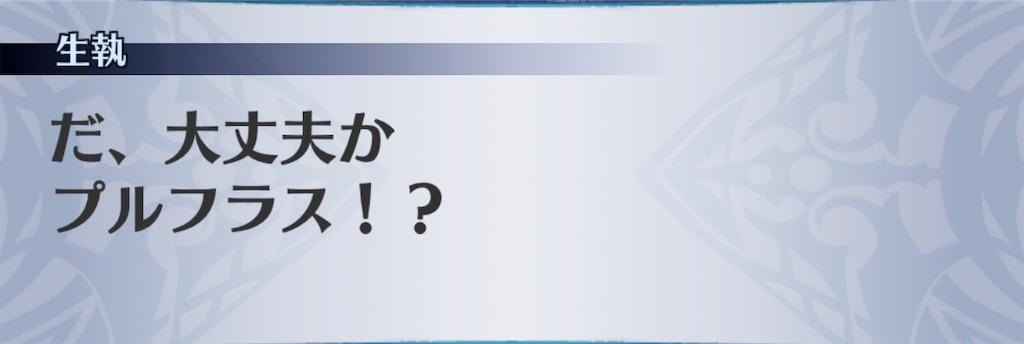 f:id:seisyuu:20190130090048j:plain