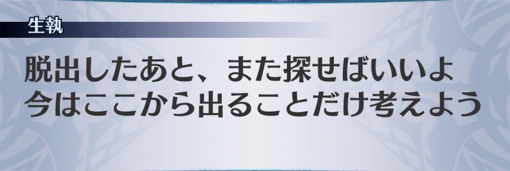 f:id:seisyuu:20190130090133j:plain