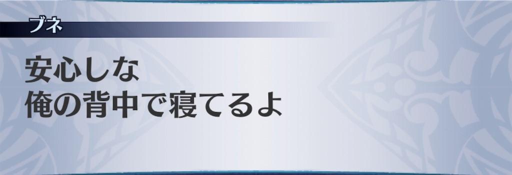 f:id:seisyuu:20190130090247j:plain