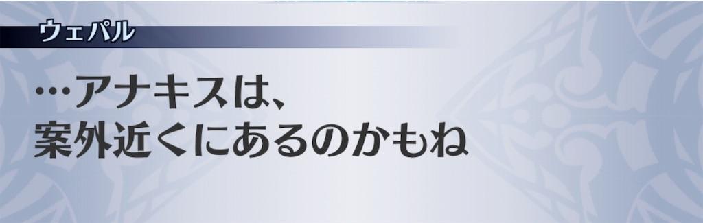 f:id:seisyuu:20190130090422j:plain