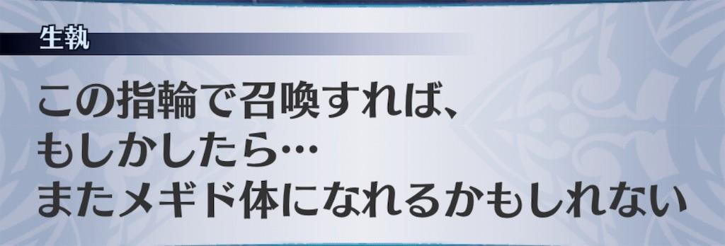 f:id:seisyuu:20190130090615j:plain