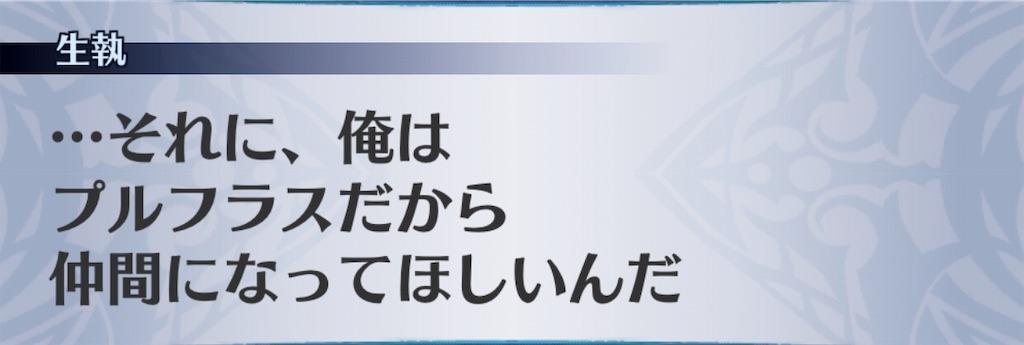 f:id:seisyuu:20190130090645j:plain