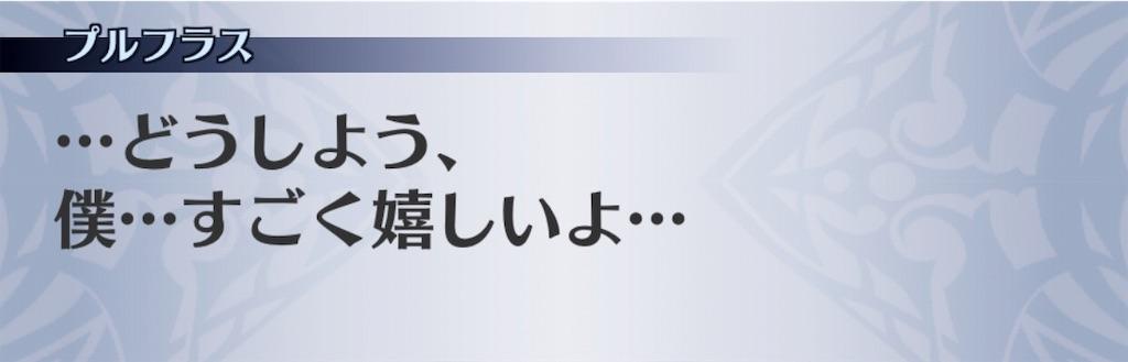f:id:seisyuu:20190130090743j:plain