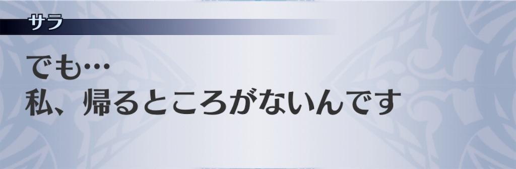 f:id:seisyuu:20190130090918j:plain