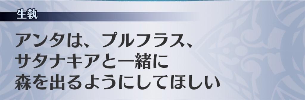 f:id:seisyuu:20190130091247j:plain