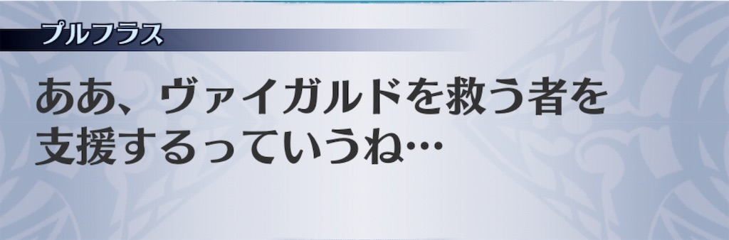 f:id:seisyuu:20190130091720j:plain