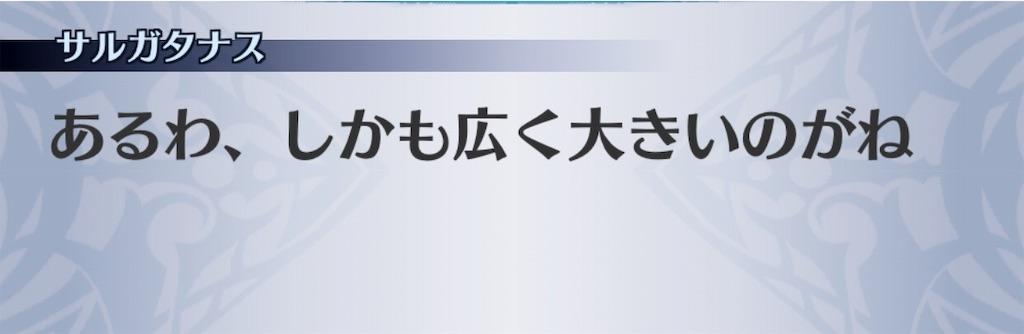 f:id:seisyuu:20190131113608j:plain