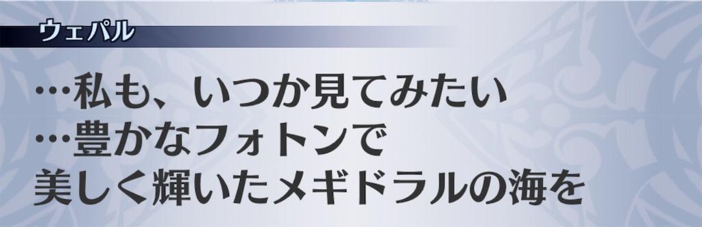f:id:seisyuu:20190131113957j:plain
