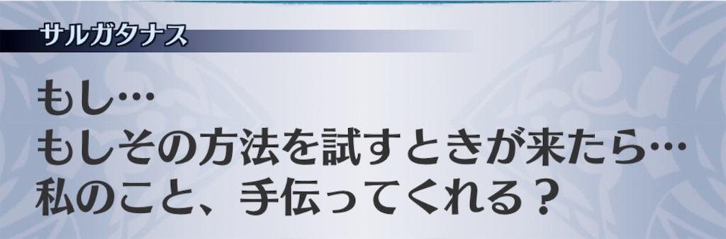 f:id:seisyuu:20190131114040j:plain