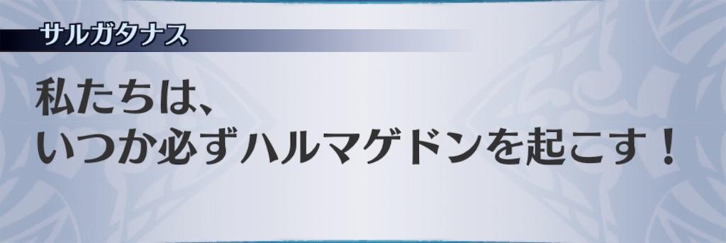 f:id:seisyuu:20190131114122j:plain