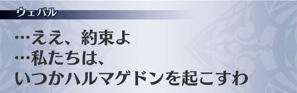 f:id:seisyuu:20190131114230j:plain