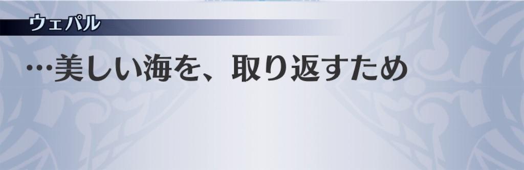 f:id:seisyuu:20190131114234j:plain