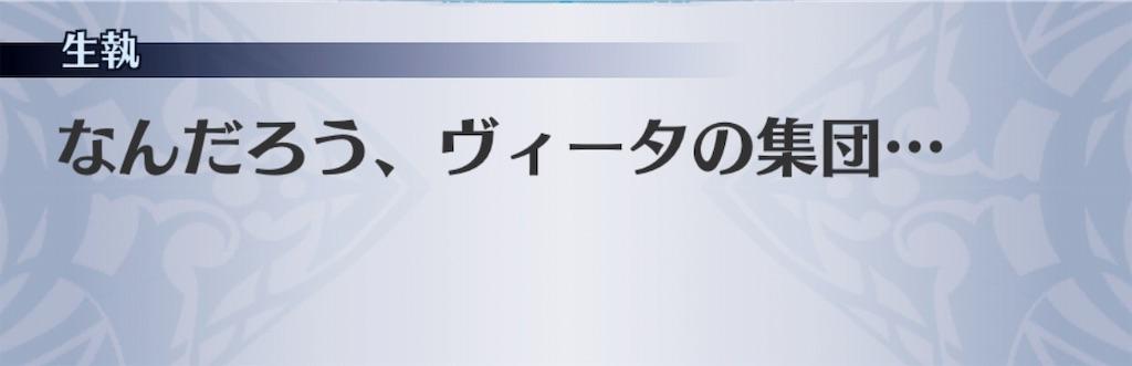 f:id:seisyuu:20190201195935j:plain