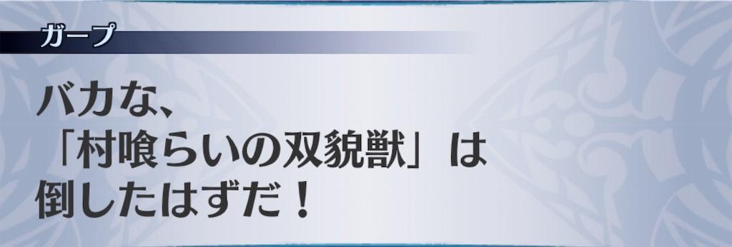 f:id:seisyuu:20190201200017j:plain