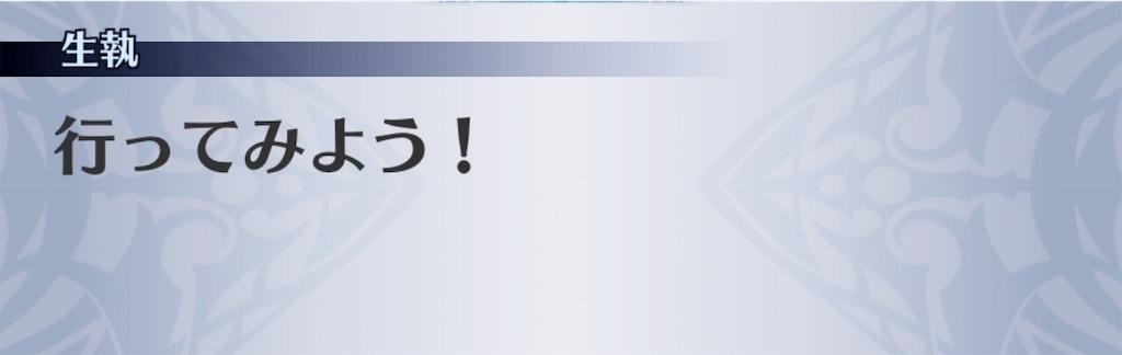 f:id:seisyuu:20190201200102j:plain