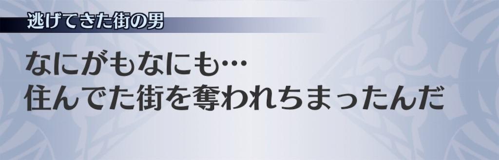 f:id:seisyuu:20190201200241j:plain
