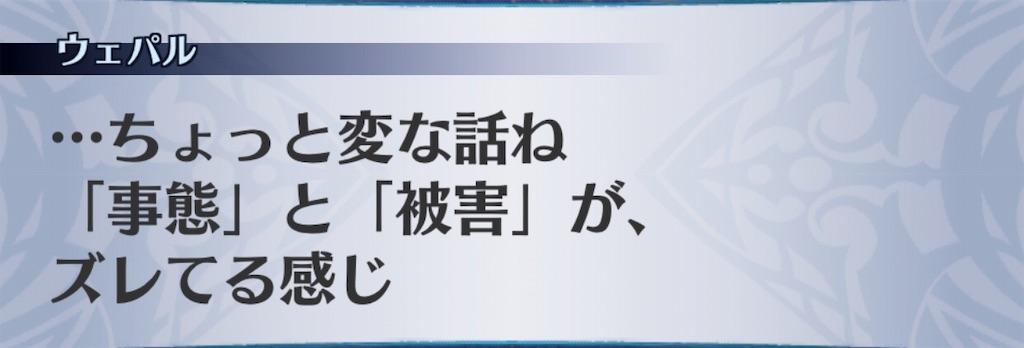 f:id:seisyuu:20190201200333j:plain