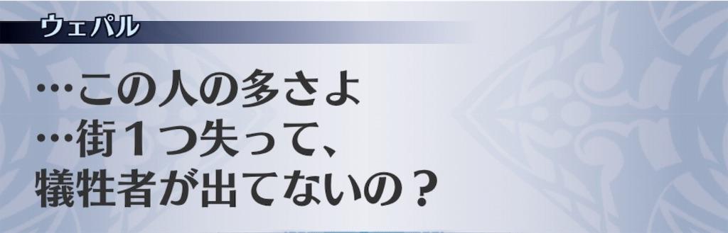 f:id:seisyuu:20190201200336j:plain
