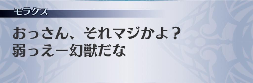 f:id:seisyuu:20190201200438j:plain