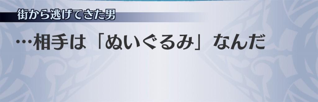 f:id:seisyuu:20190201200650j:plain