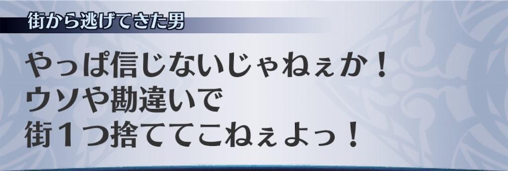 f:id:seisyuu:20190201200731j:plain