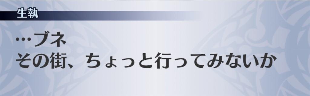f:id:seisyuu:20190201200857j:plain