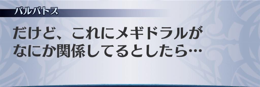 f:id:seisyuu:20190201201006j:plain