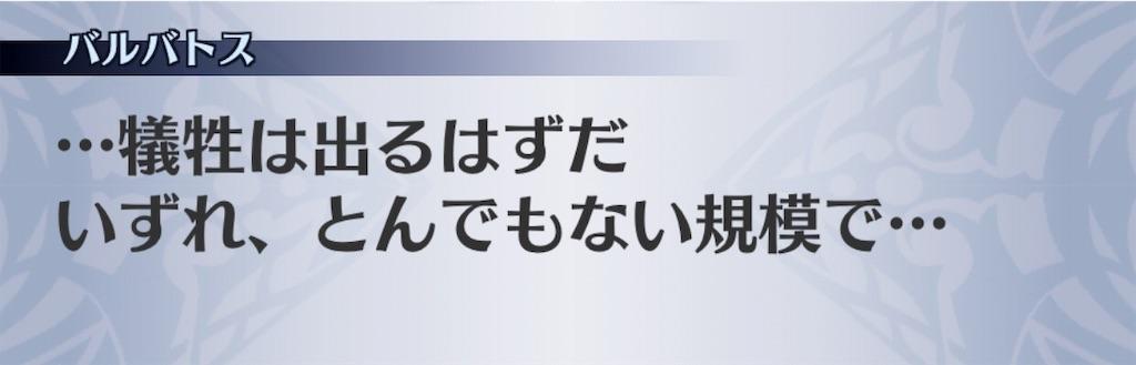 f:id:seisyuu:20190201201009j:plain
