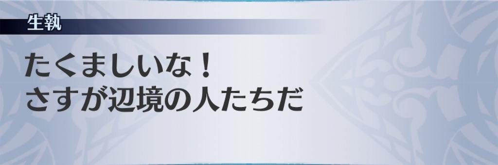f:id:seisyuu:20190201201118j:plain