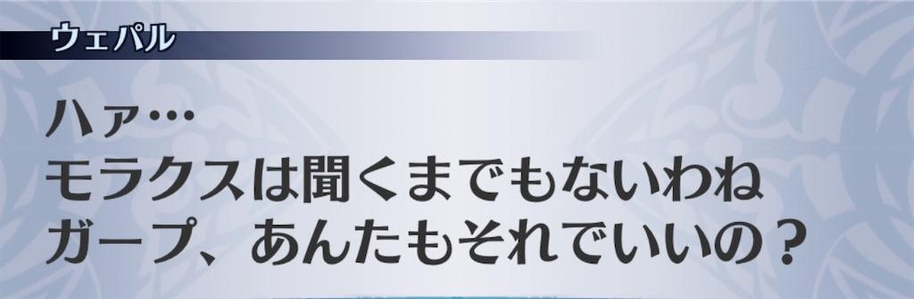 f:id:seisyuu:20190201201250j:plain