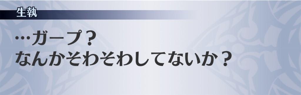 f:id:seisyuu:20190201201327j:plain