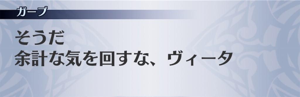 f:id:seisyuu:20190201201412j:plain